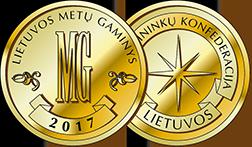 UAB Alkesta Dviejų lygių sankryžos su geležinkeliu Marijampolėje Gedimino gatvėje rekonstravimas  LIETUVOS METŲ GAMINYS 2017
